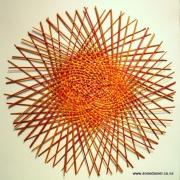 Emanation - orange $230